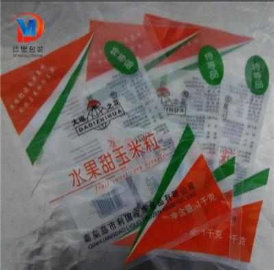 冷冻海鲜食品包装袋定制冷冻海鲜食品包装袋生产商厂家周口鹿邑