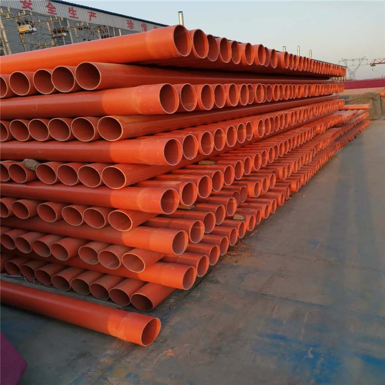 莲湖mpp电力管执行标准工艺流程