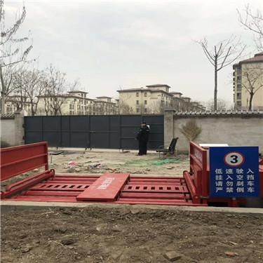 天天分享:滁州全自动工程车辆洗车机产品多