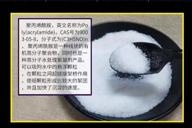 哪里有卖28聚合氯化铝【厂家】中卫固原多少钱