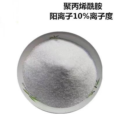 湖北硫酸铁聚合硫酸铁&股份有限公司