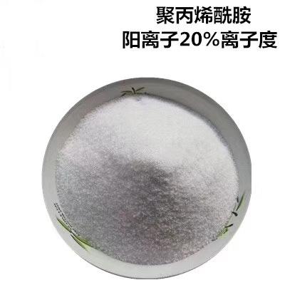 大同聚合氯化铝铁价格一良心厂家