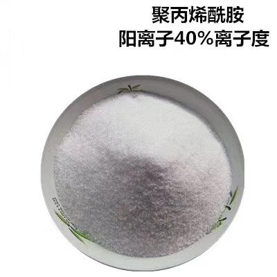 凉山生产液体醋酸钠——质量保障