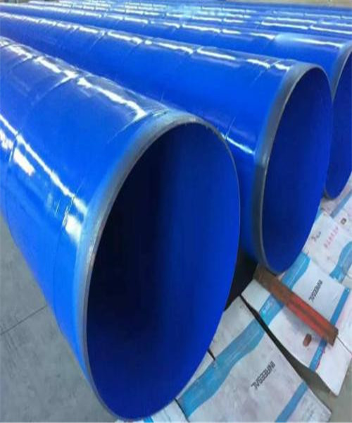 德州市乐陵市:穿线用承插式涂塑钢管生产流程