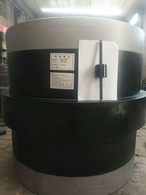 利川市16公斤绝缘接头厂家定制