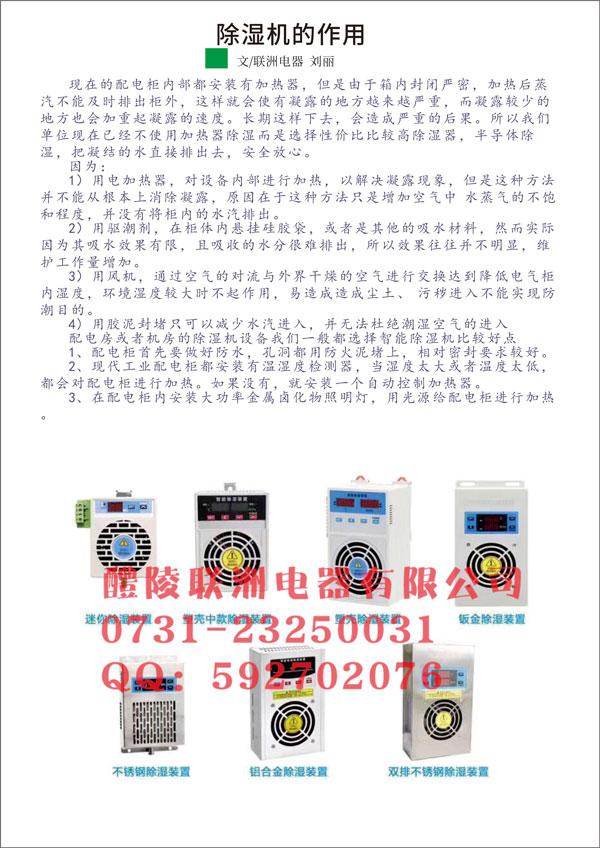 息县软启动QB-52 250KW品牌