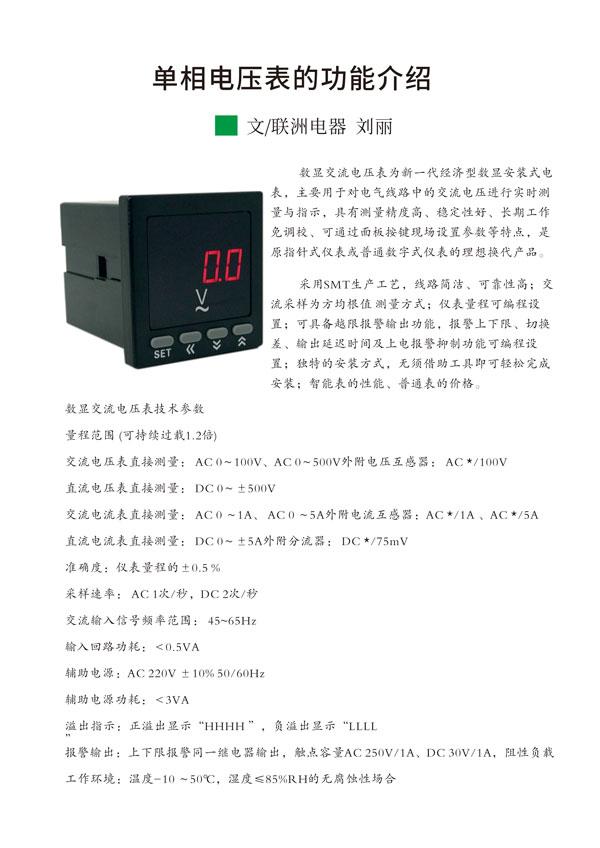 芜湖弋江ZN-770E除湿装置点击查看