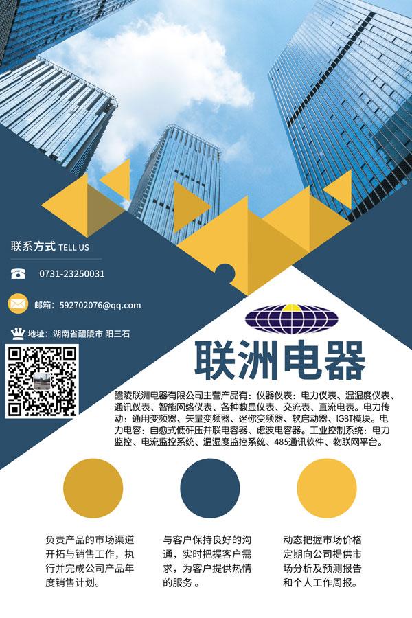 荆州江陵HW2-2000/3P断路器点击查看
