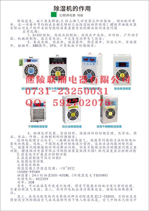 建平SIWOQ4-160A/3I Ie160双电源怎么办?