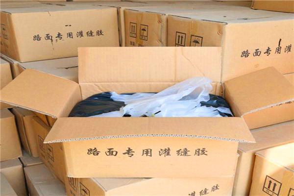 淮北提供:灌缝胶|灌封胶当天发货