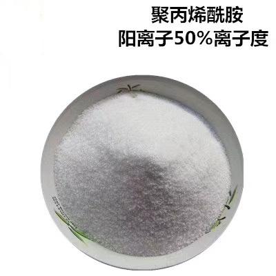 凉固体聚合硫酸铁——有限公司、欢迎你!