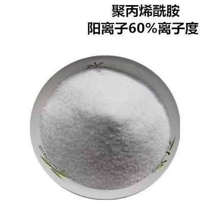 南充聚合硫酸铁除磷剂&股份有限公司