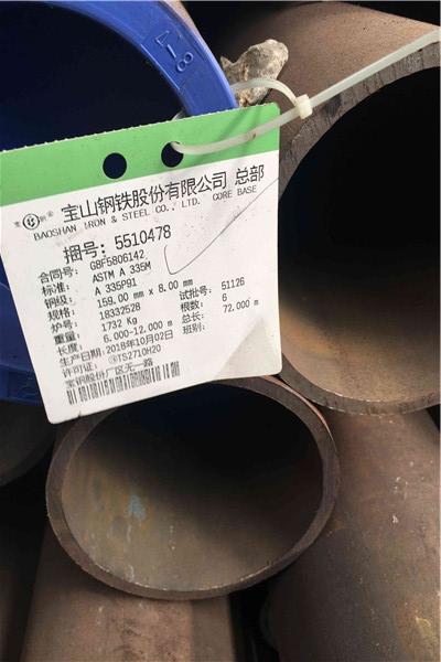 怀集县低中压锅炉管价格