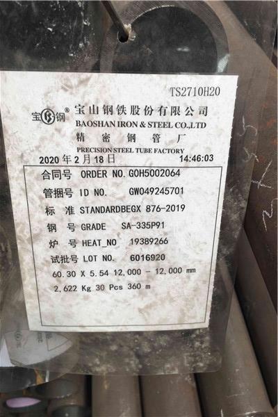 南关区Q345E低温钢管品牌
