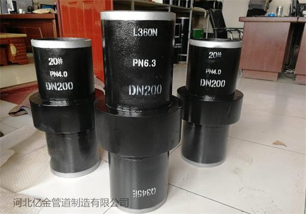 长丰DN65防腐绝缘接头厂家