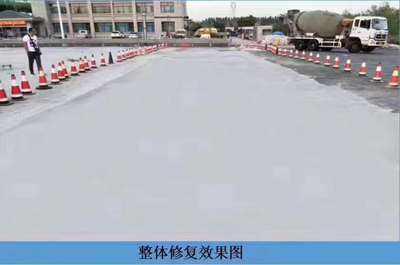 广西崇左高聚物路面修补料供应厂家