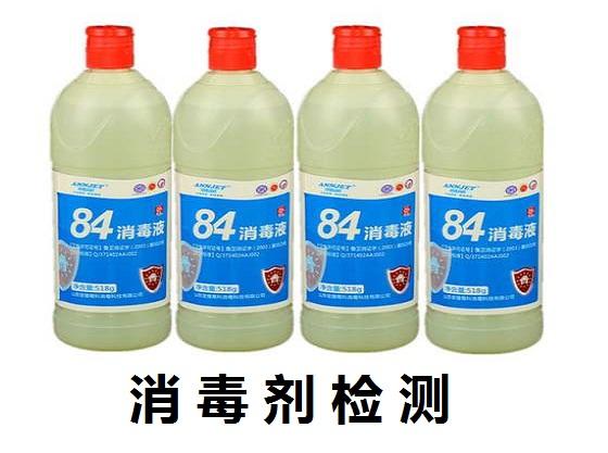 2021昌江无尘室检测排名