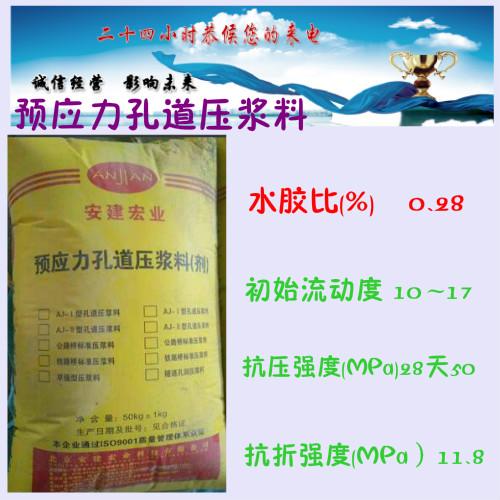 广东CGM灌浆料报价