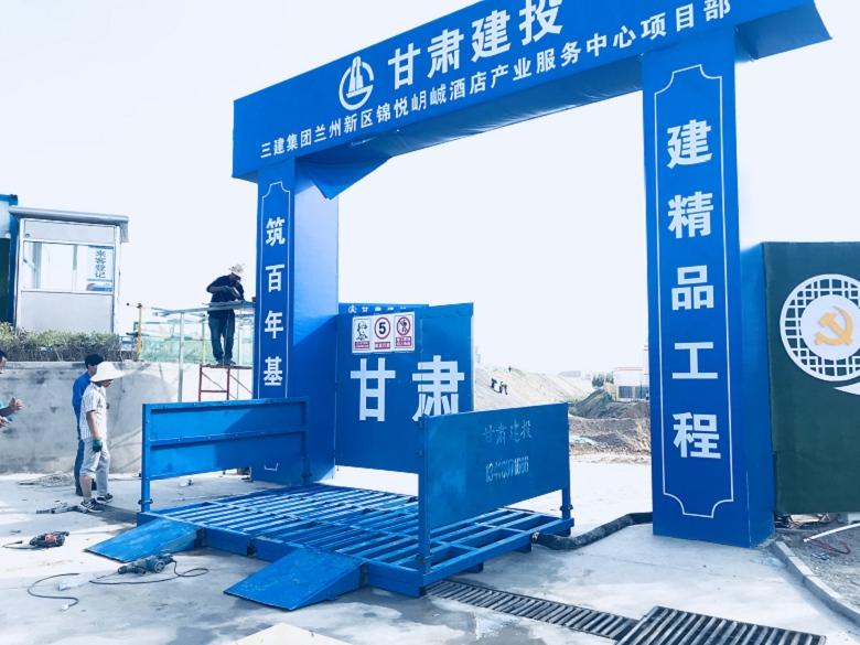 西安建筑工地洗车机多少钱-配送