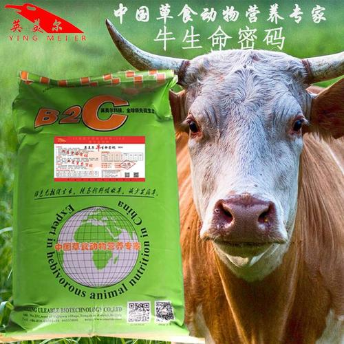 自制牛饲料(阜新)牛的饲料配方