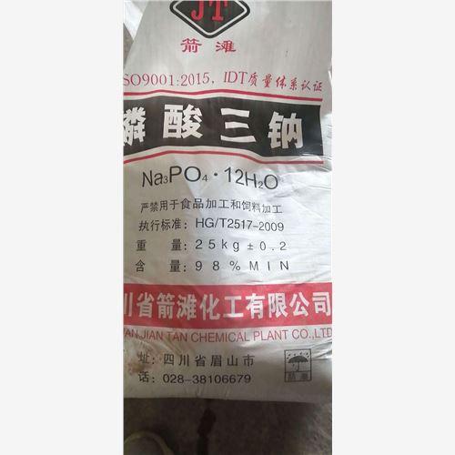 青海省海南藏族自治州碳酸氢钙价格多少2021 新