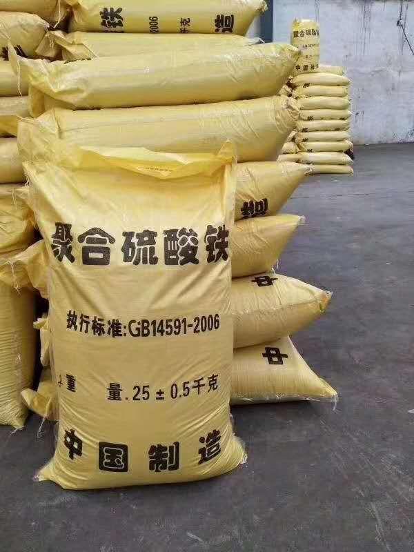 内蒙古工业盐多少钱