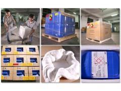 东莞沙田到罗城危险品物流公司化工运输913