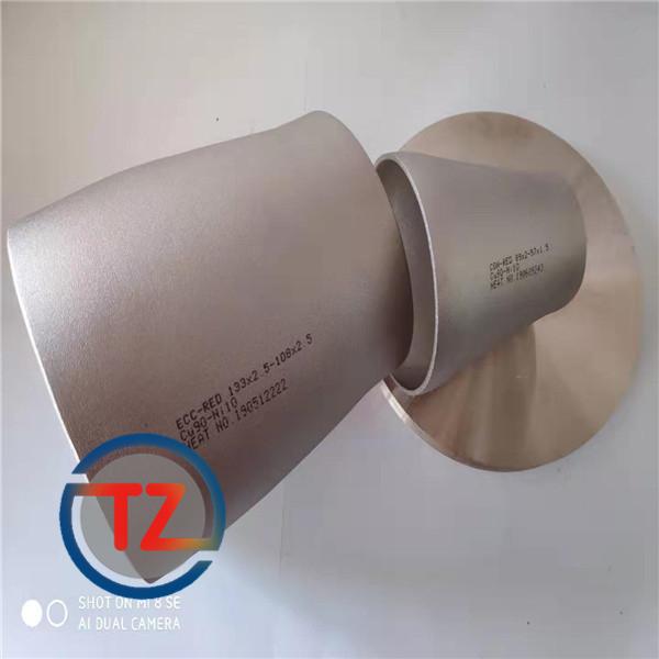 蒙阴县BFe10-1-1铜镍法兰执行标准