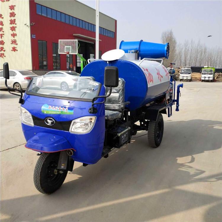 邯郸农用三轮雾炮洒水车厂家地址欢迎来电