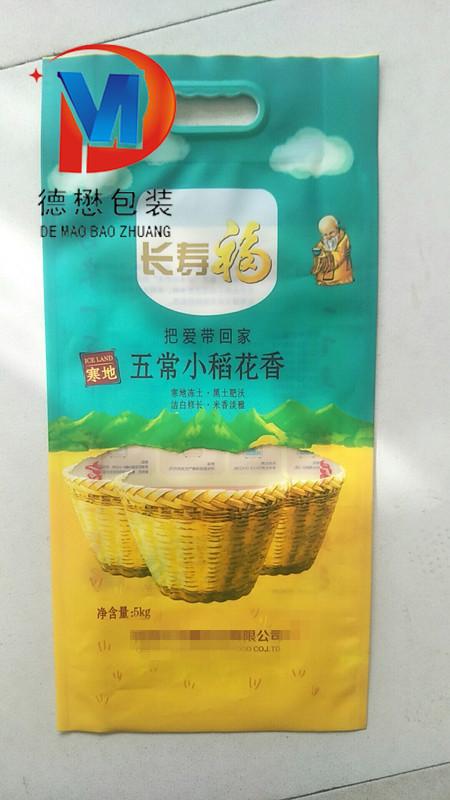 现货大米真空包装袋需要注意哪些问题呢A德懋塑业铁岭现货大米真空包装袋