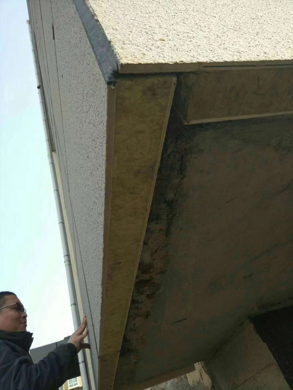 岳池真石漆保温装饰一体板厂家供应