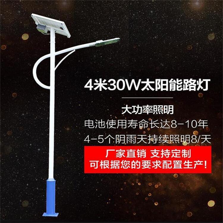鹿城区高杆灯厂家25米30米灯杆价格