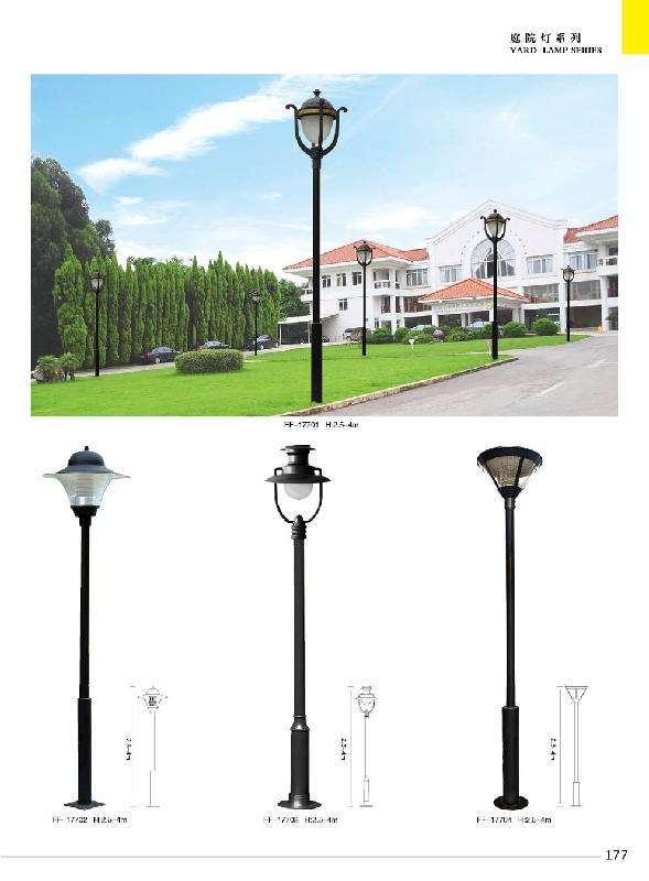 池州6米7米10米太阳能路灯价格路灯杆生产厂家批发