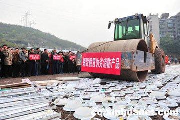 江门设备环保销毁公司