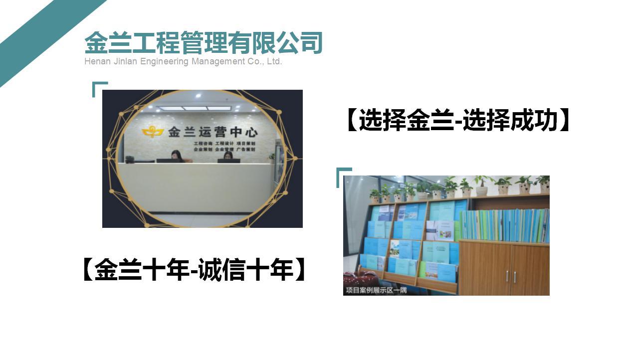 建材产业园项目建议书凌源公司