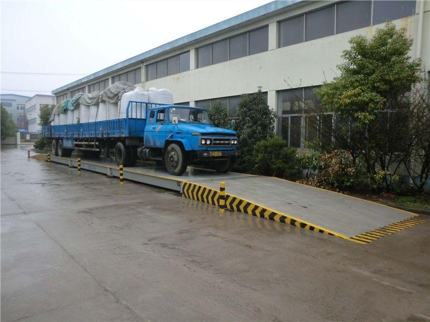 阜新地磅厂家,阜新18米地磅200吨总经销电话号码