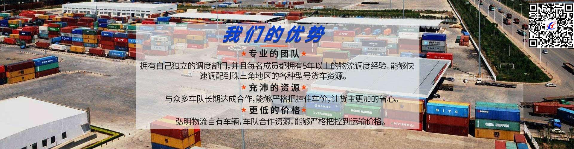 成都市新都区到余杭4.2米-17.5米货车出租零担不接