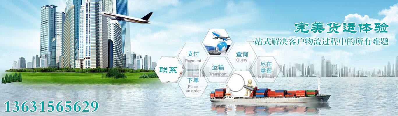 2021深圳龙华到怒江4米2小货车出租9米6大货车拉货