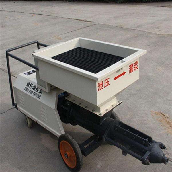 资讯:福建莆田水泥砂浆灌浆泵螺杆式注浆泵