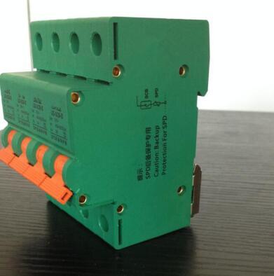 铁岭SPD后备保护器装置全新报价