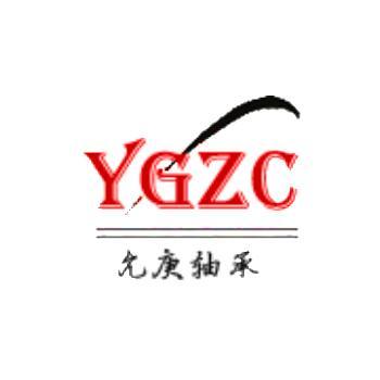 乌兰浩特30207A上海进口轴承圆锥轴承