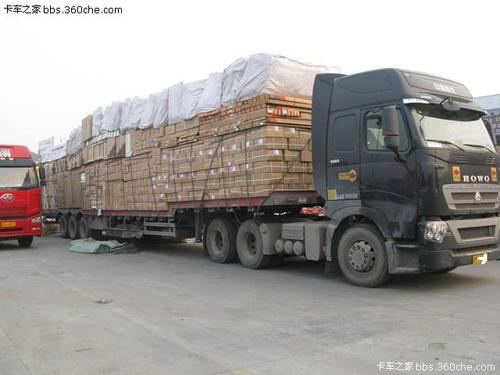 义乌直达肇庆物流货运公司送货上门