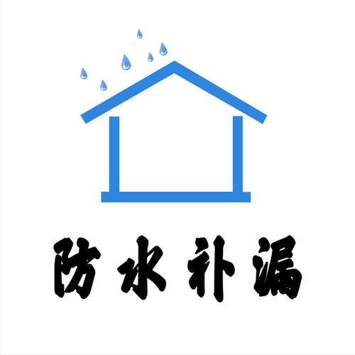 濉溪修卫生间漏水濉溪厨房渗水维修