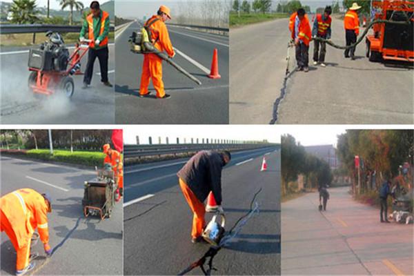 秦皇岛路面养护道路灌缝胶联系方式