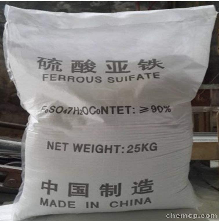 梅州梅江漂白粉供应价格