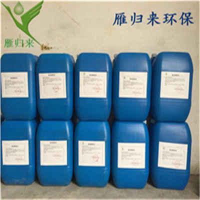 新北聚丙烯酰胺使用浓度销售大全