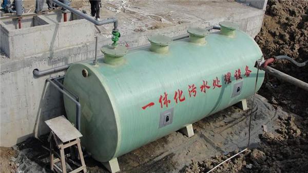 滁州成套生活污水处理设备,直销生活小区污水处理玻璃钢设备