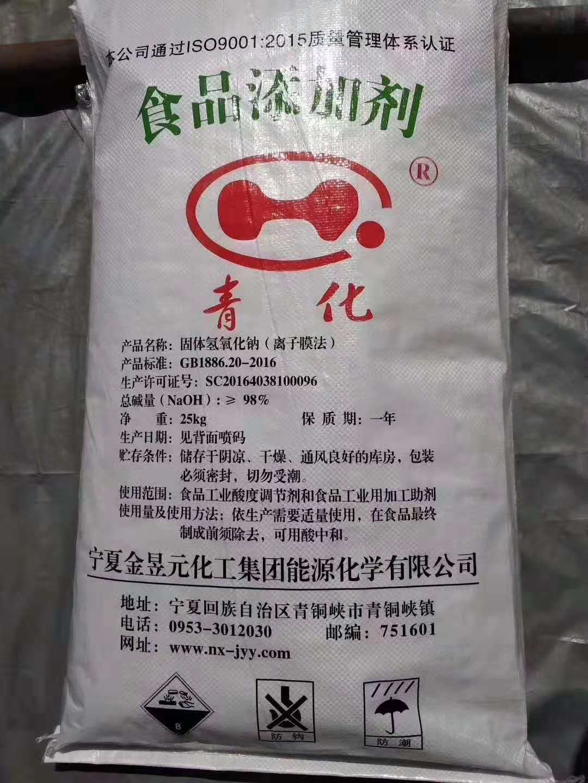 银川氯化钙生产厂家