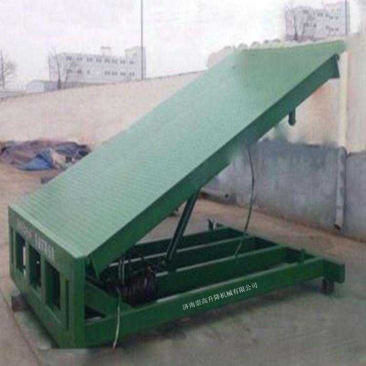 东营垦利月台式装卸货平台=登车桥=哪里可以买