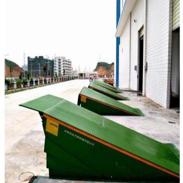 滁州来安集装箱卸车平台=登车桥=客户接受价